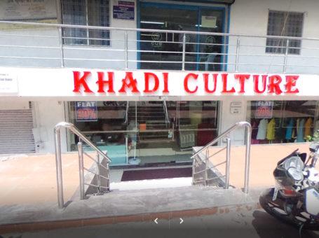 KHADI Culture