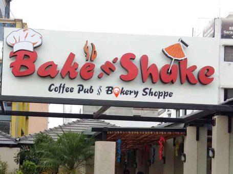 Bake N Shake