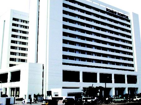 Bombay Hospital