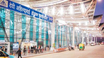 Indore Airport Indore Talk