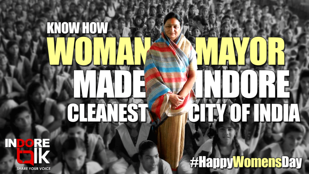 Indore Woman Mayor Malini Laxman Singh Gaur