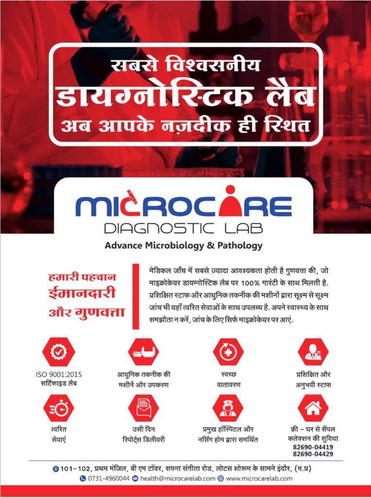 Indore Talk Micro Care