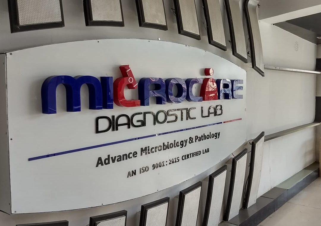 Microcare Diagnostic Lab