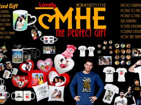 Lovely Lamhe – The Perfect Gift